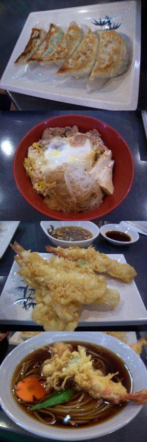 komoro-food